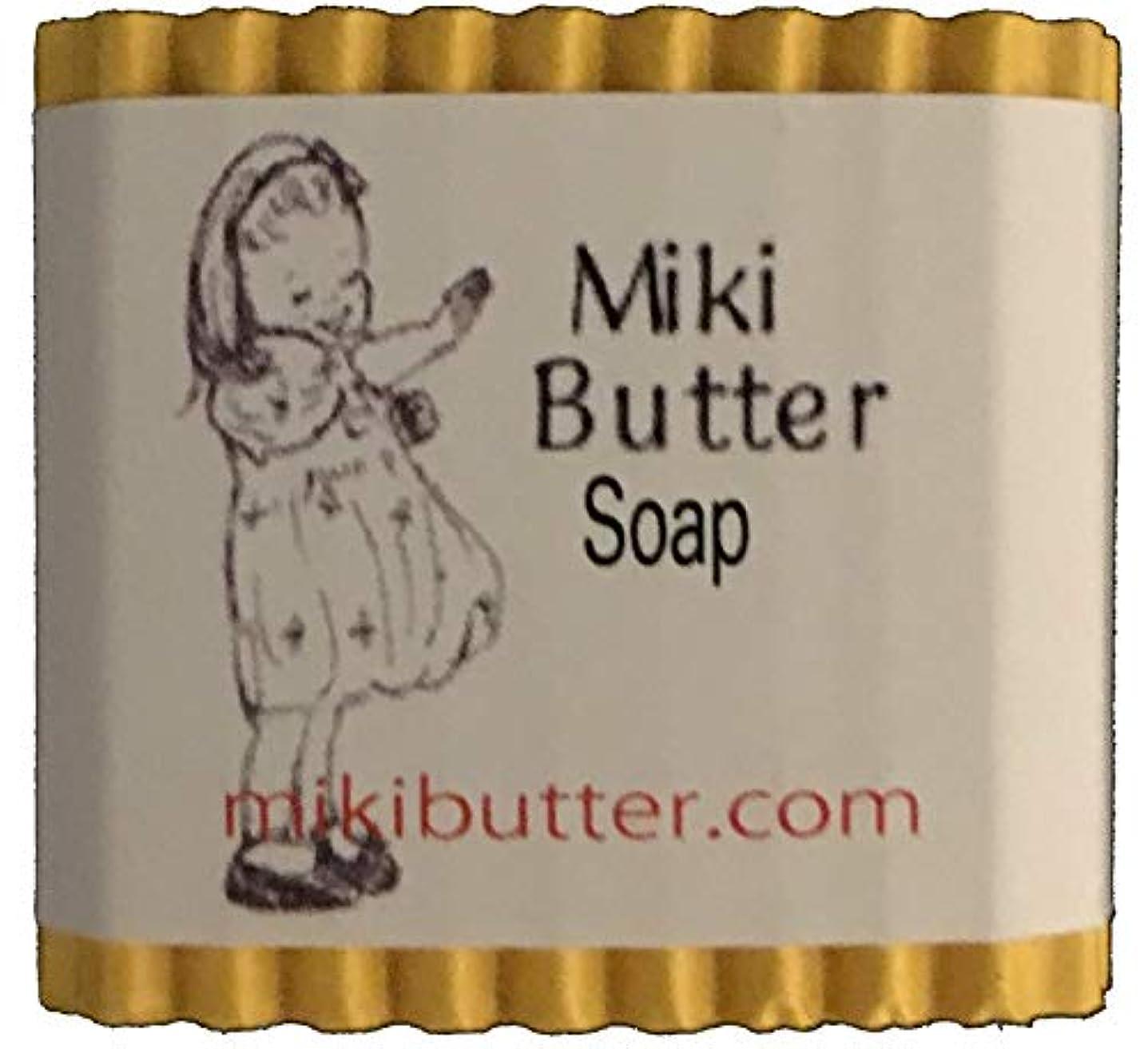 ロンドン誤解させる後方100%天然 ギニア産シアバター配合 ミキバターソープN (20g)