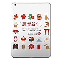 igsticker iPad mini mini2 mini3 共通 スキンシール retina ディスプレイ apple アップル アイパッド ミニ A1432 A1454 A1455 A1489 A1490 A1491 A1599 A1600 タブレット tablet シール ステッカー ケース 保護シール 背面 015419