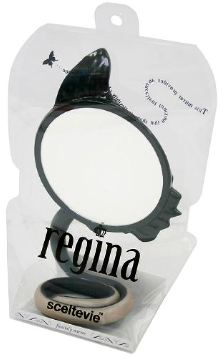 ブレイズ提供するエジプト八幡化成 フレキシブルミラー sceltevie regina(レジーナ) papillon(パピヨン) ブラック