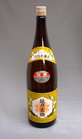 【越乃寒梅】別撰(特別本醸造)1.8L ×3本