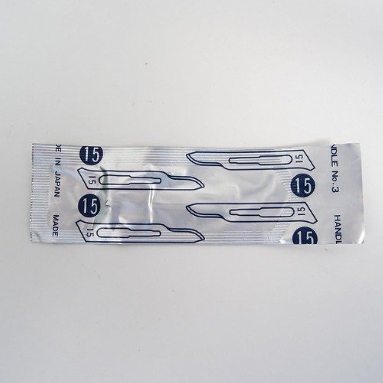 見てやりすぎ患者フェザー メス替え刃 #15