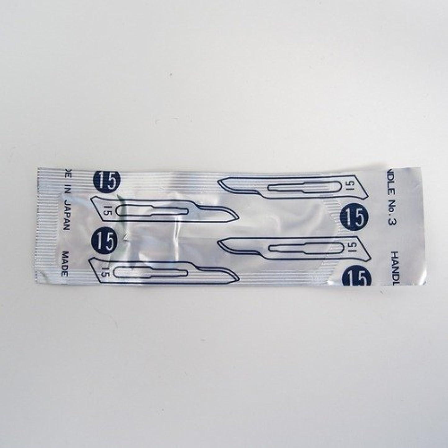 忌避剤遮る蓮フェザー メス替え刃 #15