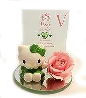 Hello Kitty Birthday Jewel -5月 May エメラルド- キティちゃんとプリザーブドフラワーピンクローズ バラ