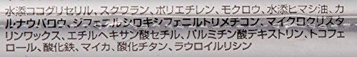 キャンメイク ニュアンスライナー 01 ブラック