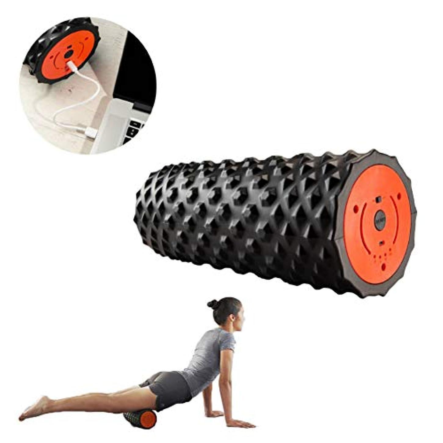 すずめ繁栄むしゃむしゃフォームローラー 電気適性のマッサージャーは運動後の筋肉深いティッシュの制動機ポイントの処置のために再充電可能です