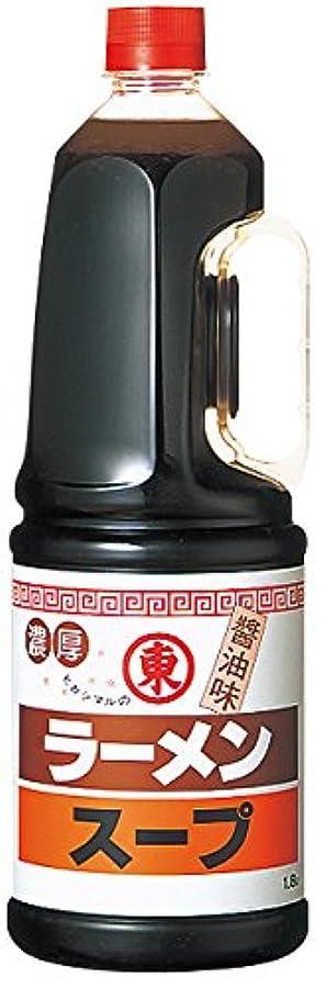 純粋な可能にする協定ヒガシマル醤油 ラーメンスープ 醤油 1.8L