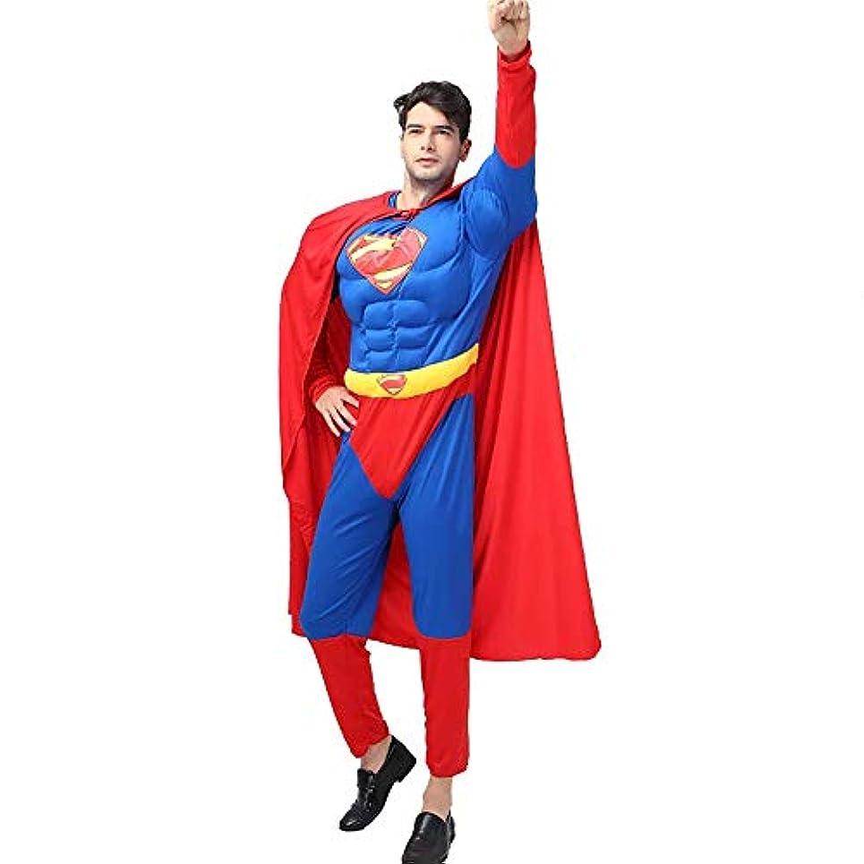アリーナ耕すはさみS&C Live ハロウィンコスチューム 大人コスチューム メンズ スーパーマンコスプレ2点セット 高品質 リアル 大きいサイズ スーパーマンマント付 スーパーマンローブ付 スーパーマン筋肉服 オールインワン スーパーマン全身衣装 かっこいい マッチョ 筋肉服 スーパーマン全身着ぐるみ レッド×ブルー 赤 マーベルアベンジャーズコスプレ ハロウィン/クリスマス/新年会/忘年会/イベント仮装 学園祭仮装Marvel's The Avengers Costume#180233