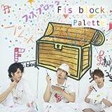 Oh! / Fis block