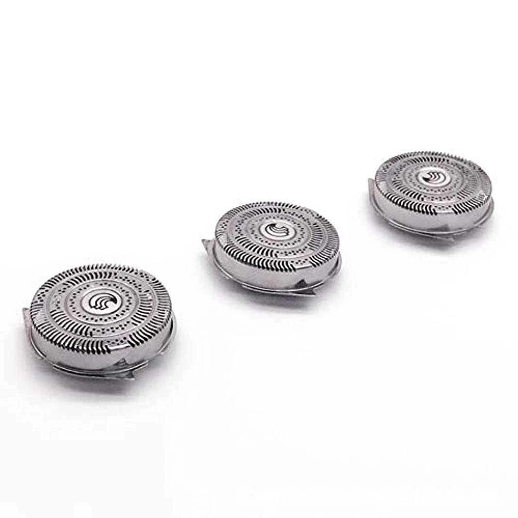 スキーデコードする悪用3ピースシェーバーかみそり刃シェービングヘッド交換用フィットフィリップスHQ9070 HQ9080 HQ8240 / 8260 PT920ロータリーシェーバーアクセサリー(Color:silver)