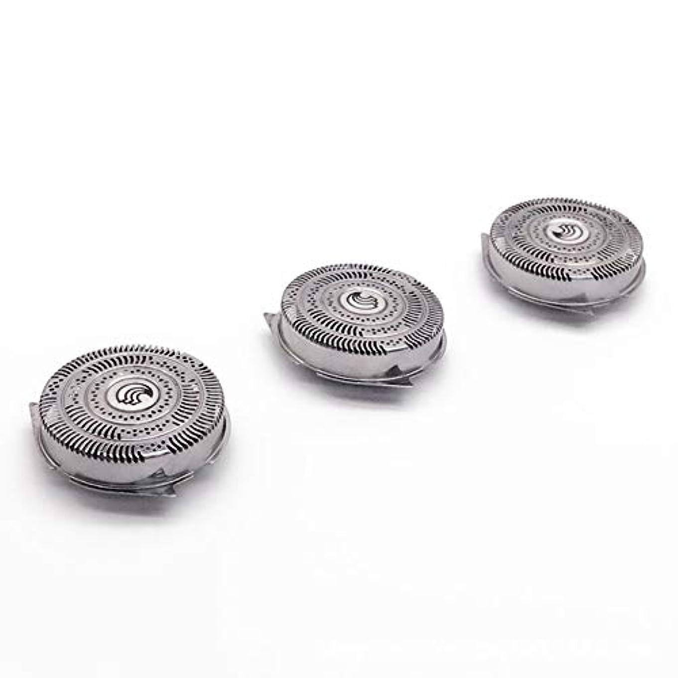 ケーブル寄託癌3ピースシェーバーかみそり刃シェービングヘッド交換用フィットフィリップスHQ9070 HQ9080 HQ8240 / 8260 PT920ロータリーシェーバーアクセサリー(Color:silver)