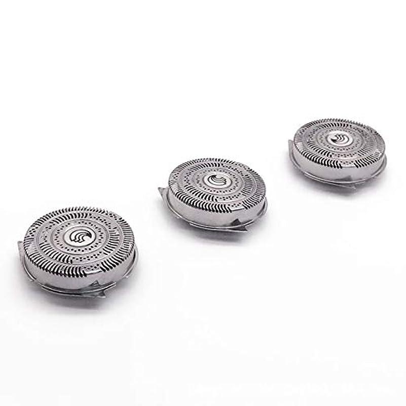お母さん明示的に作者3ピースシェーバーかみそり刃シェービングヘッド交換用フィットフィリップスHQ9070 HQ9080 HQ8240 / 8260 PT920ロータリーシェーバーアクセサリー(Color:silver)