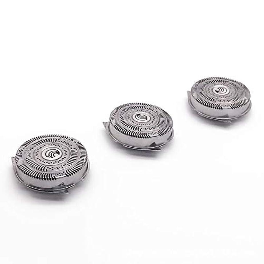 省メディア受粉者3ピースシェーバーかみそり刃シェービングヘッド交換用フィットフィリップスHQ9070 HQ9080 HQ8240 / 8260 PT920ロータリーシェーバーアクセサリー(Color:silver)