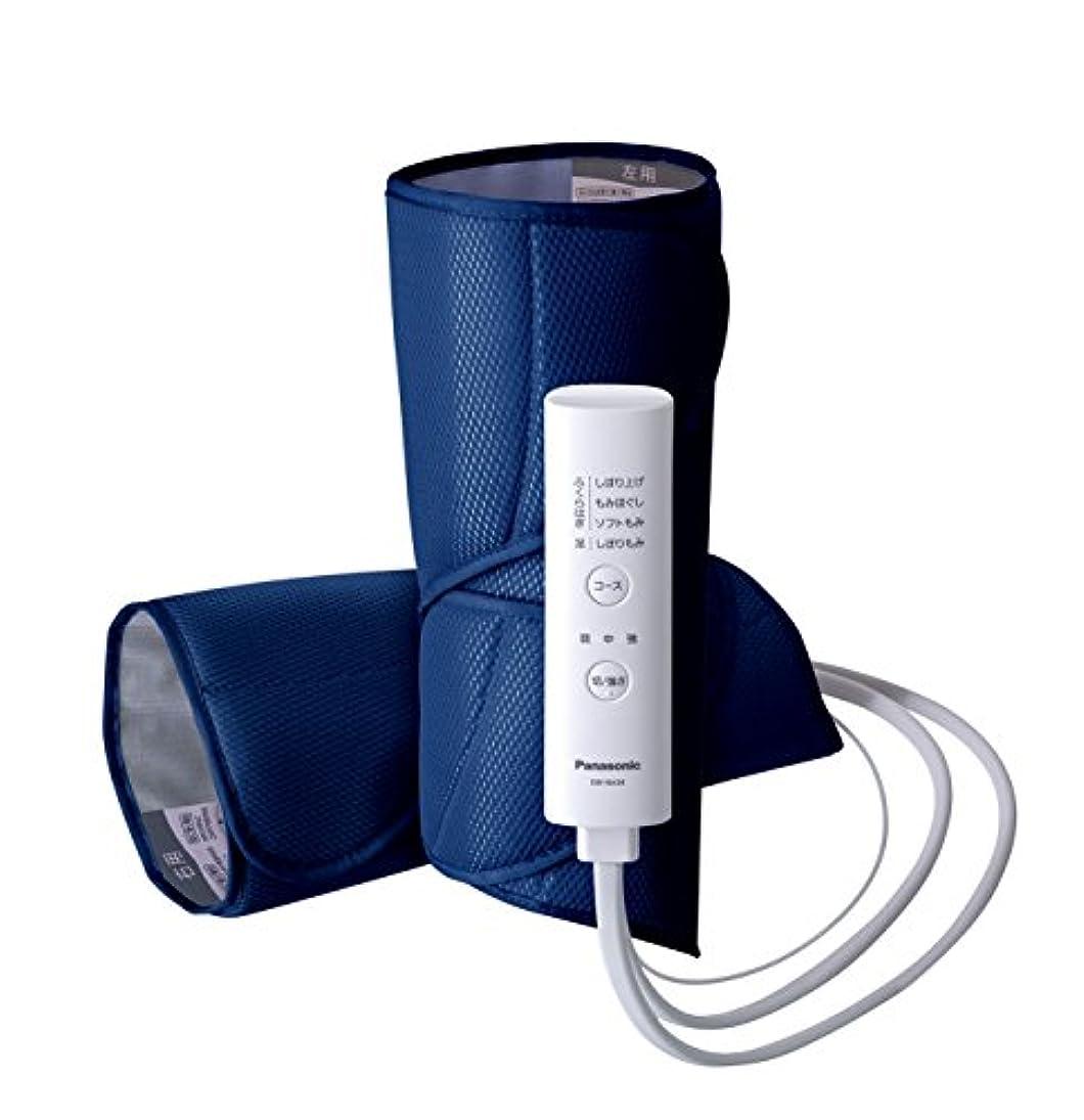 待つ防止気性パナソニック フットマッサージャー レッグリフレ コンパクトタイプ ブルー EW-NA34-A