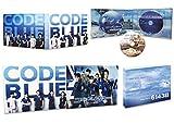 劇場版コード・ブルー -ドクターヘリ緊急救命- Blu-ray豪華版[PCXC-50145][Blu-ray/ブルーレイ]