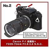 日本立体カメラ名鑑 CANONミニチュアコレクション [2.Canon F-1 前期型 + FD35-70mm F2.8-3.5 S.S.C.](単品)