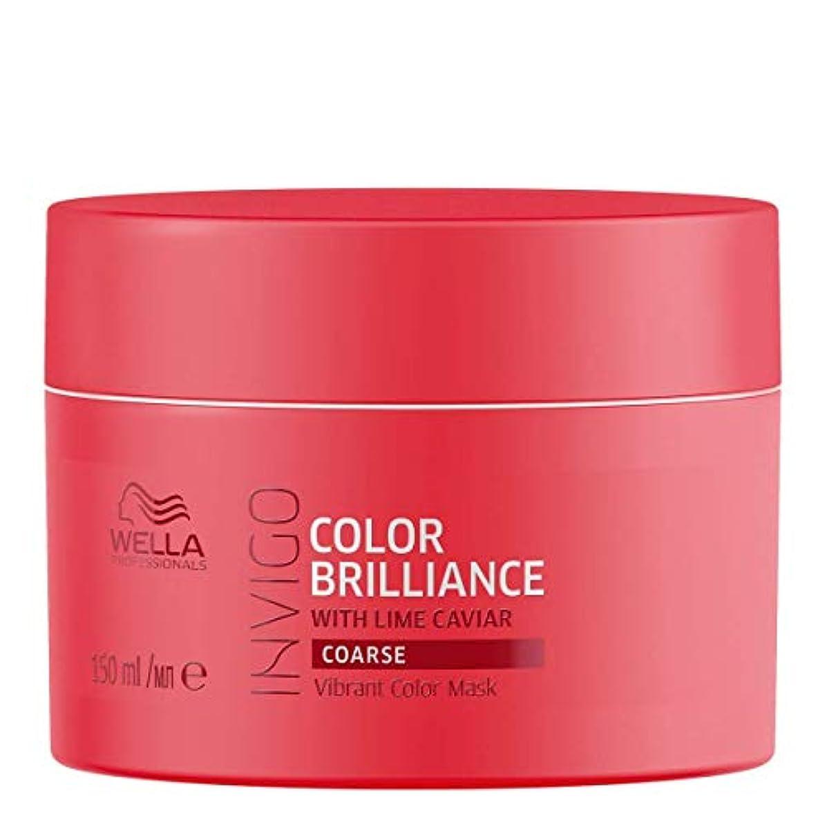 ページテザーコンソールウエラ インヴィゴ コース カラー マスク Wella Invigo Color Brilliance With Lime Caviar Coarse Vibrant Color Mask 150 ml [並行輸入品]