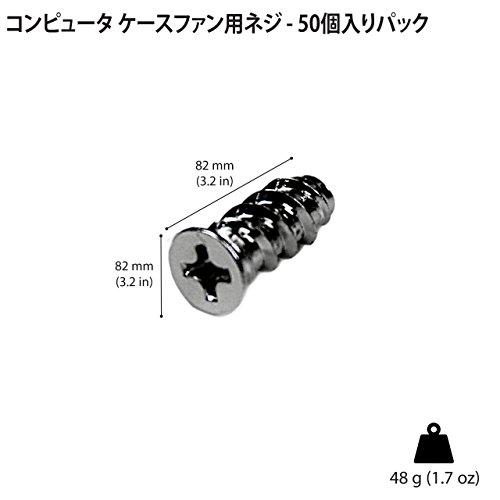 StarTech ケースファン固定用テーパーネジ 50個りパック FANSCREW 1個