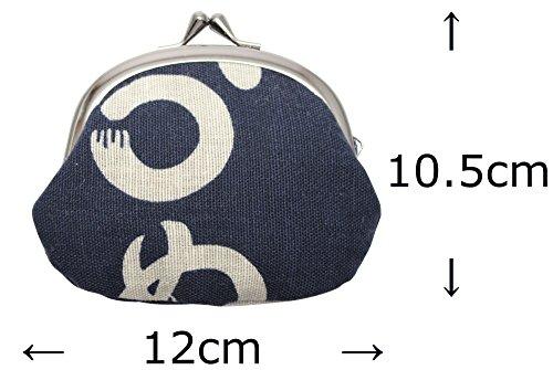 がま口財布 和柄財布 男物3.3寸がま口 風神雷神カーキ
