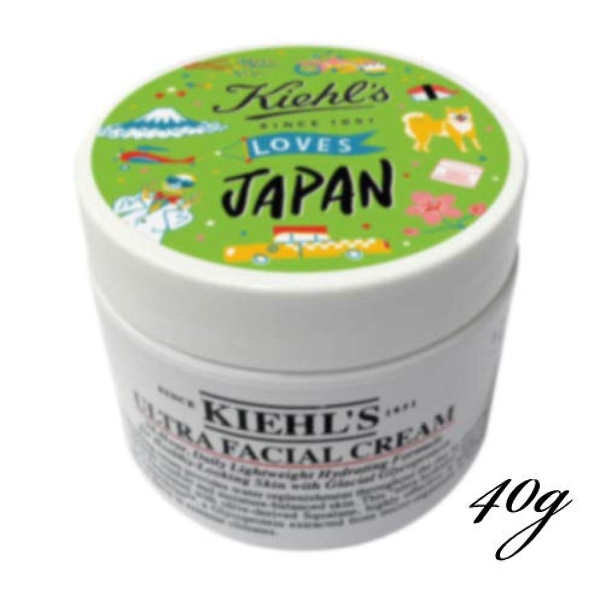 ピーブペルー打撃Kiehl's(キールズ) キールズ クリーム UFC (Kiehl's loves JAPAN限定 エディション) 49g