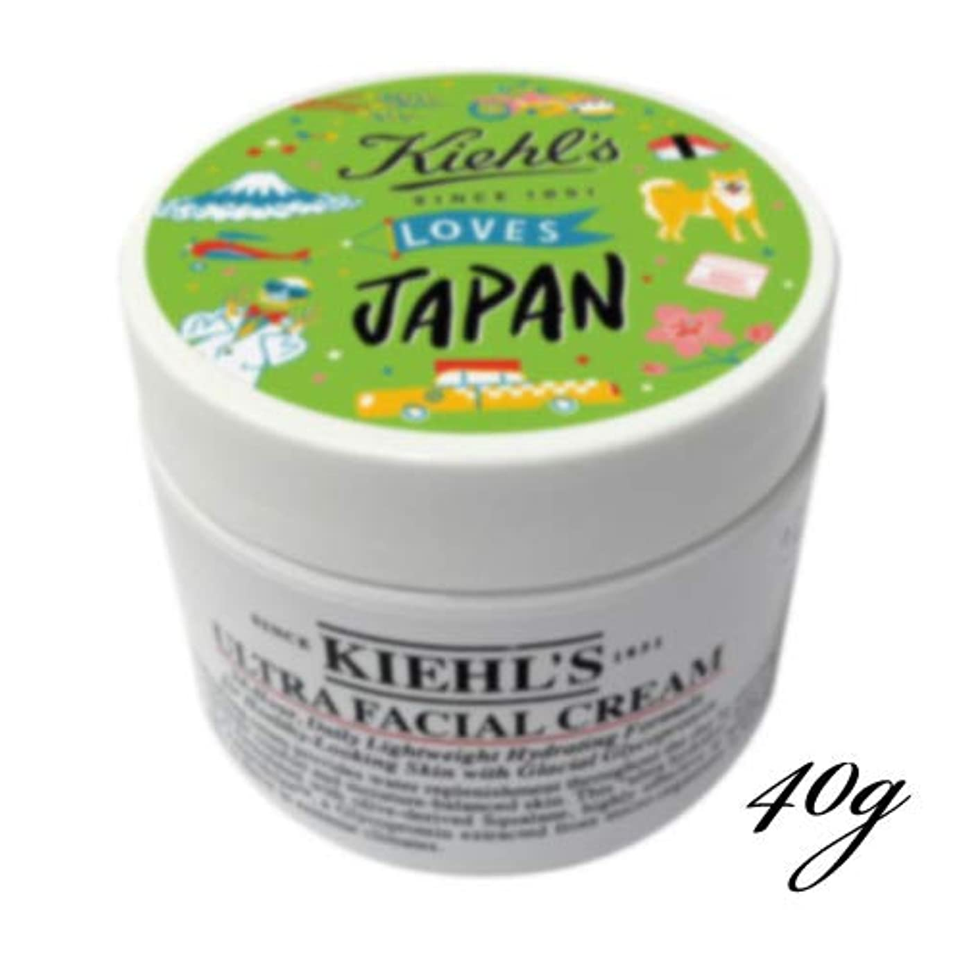 砲兵フリース艶Kiehl's(キールズ) キールズ クリーム UFC (Kiehl's loves JAPAN限定 エディション) 49g