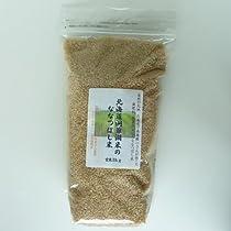 【自然栽培 洞爺湖米 】ななつぼし玄米3kg 北海道洞爺湖町財田