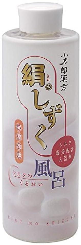 珍味ブート権限絹のしずく風呂500ml