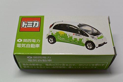 トミカ 関西電力 電気自動車 株式会社 かんでん エルハート