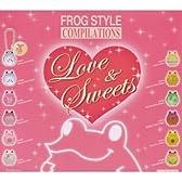 ガシャポン フロッグスタイル FROG STYLE COLLECTION コンピレーションズ Love & Sweets 全12種セット