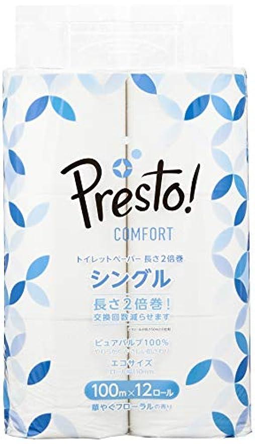 ペンダント迷信農業[Amazonブランド]Presto! Comfort トイレットペーパー 長さ2倍巻 100m x 12ロール シングル (12ロールで24ロール分)