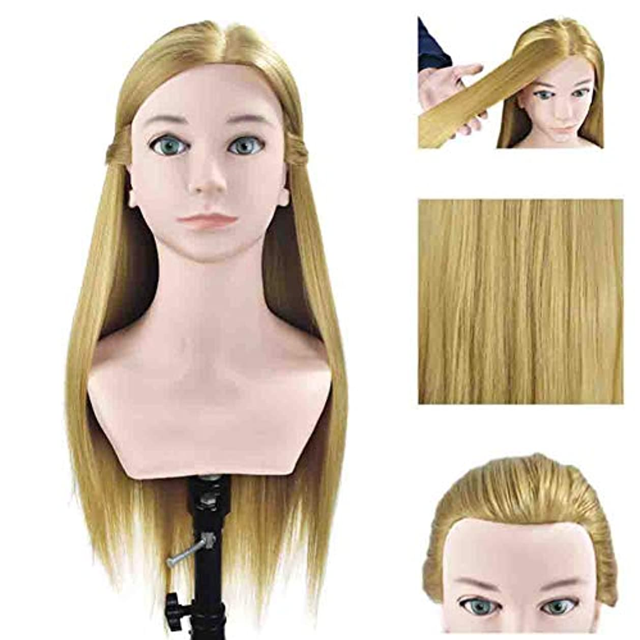 健康現実には定期的な理髪店パーマ髪染め練習かつらヘッドモデルリアルヘアマネキンヘッド化粧散髪練習ダミーヘッド