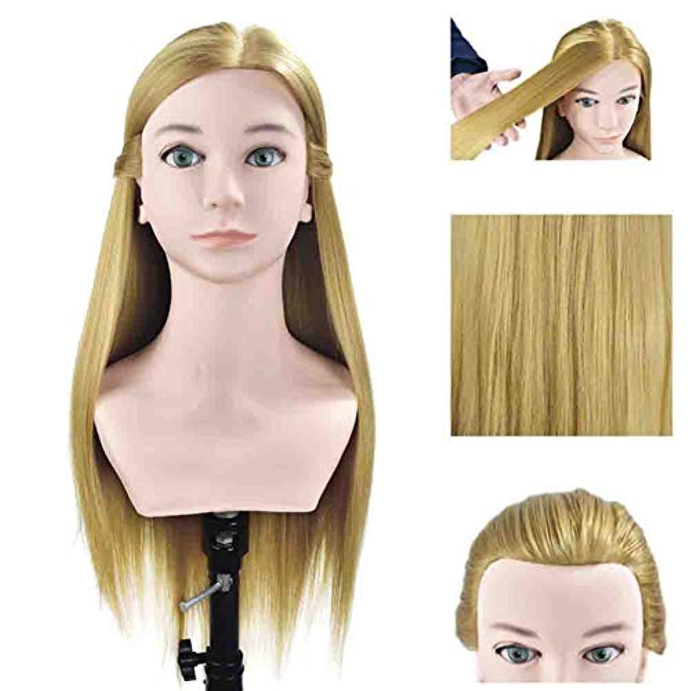 鳴り響く不快なモック理髪店パーマ髪染め練習かつらヘッドモデルリアルヘアマネキンヘッド化粧散髪練習ダミーヘッド