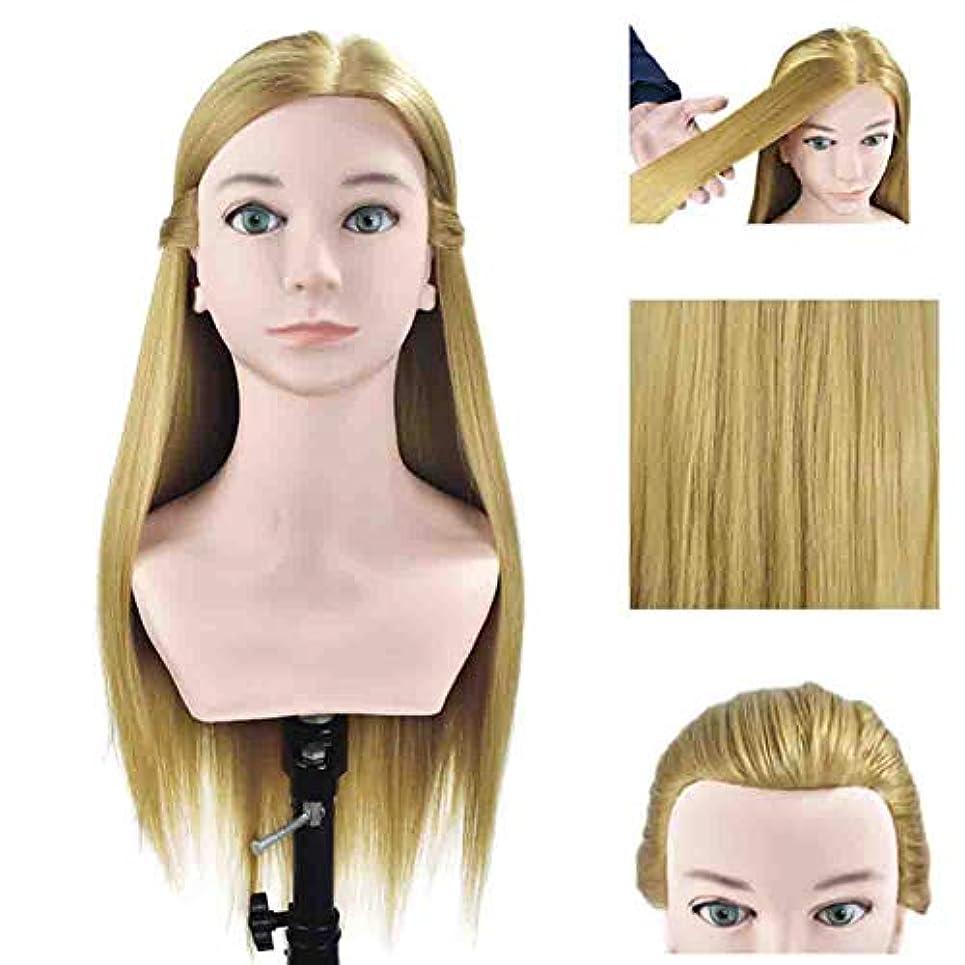 テラス上へアプライアンス理髪店パーマ髪染め練習かつらヘッドモデルリアルヘアマネキンヘッド化粧散髪練習ダミーヘッド