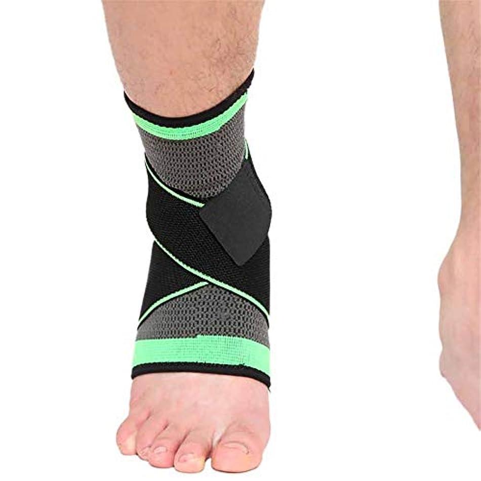 厚くする漂流運動足のかかとの袖の覆いの保護装置、屋外の屋内適性の伸縮性がある通気性のフィートカバー360度は足首サポートを保護します