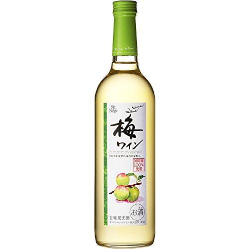 梅ワイン 瓶720ml