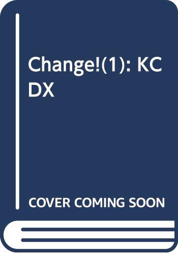 Change!/1巻