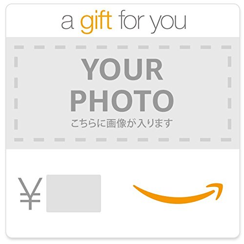 Amazonギフト券- Eメールタイプ - 画像をアップロード(Amazonベーシック)
