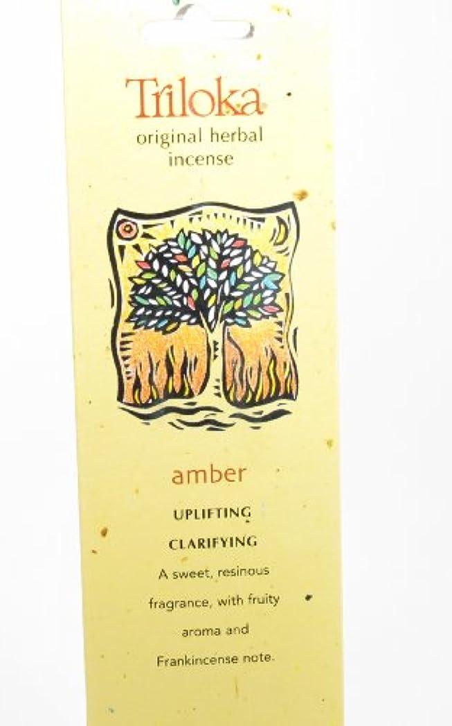 キャラバン塩再生的Triloka - 元の草の香のこはく色 - 10棒