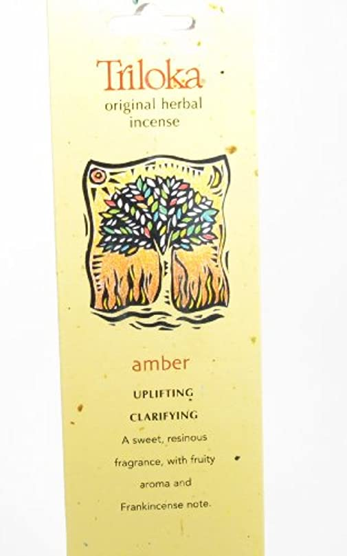リスク佐賀一貫したTriloka - 元の草の香のこはく色 - 10棒