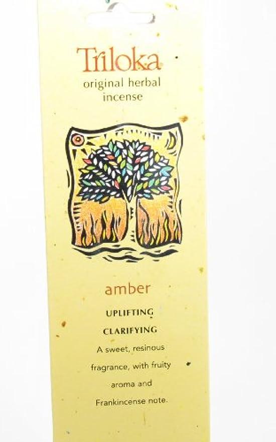 郵便現実的狼Triloka - 元の草の香のこはく色 - 10棒