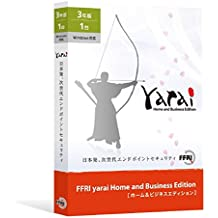 FFRI yarai Home and Business Edition Windows対応 (3年/1台版) パッケージ版