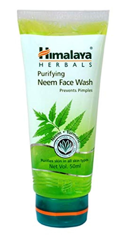 間に合わせ好意的小石Himalaya Purifying Neem Face Wash 50ml