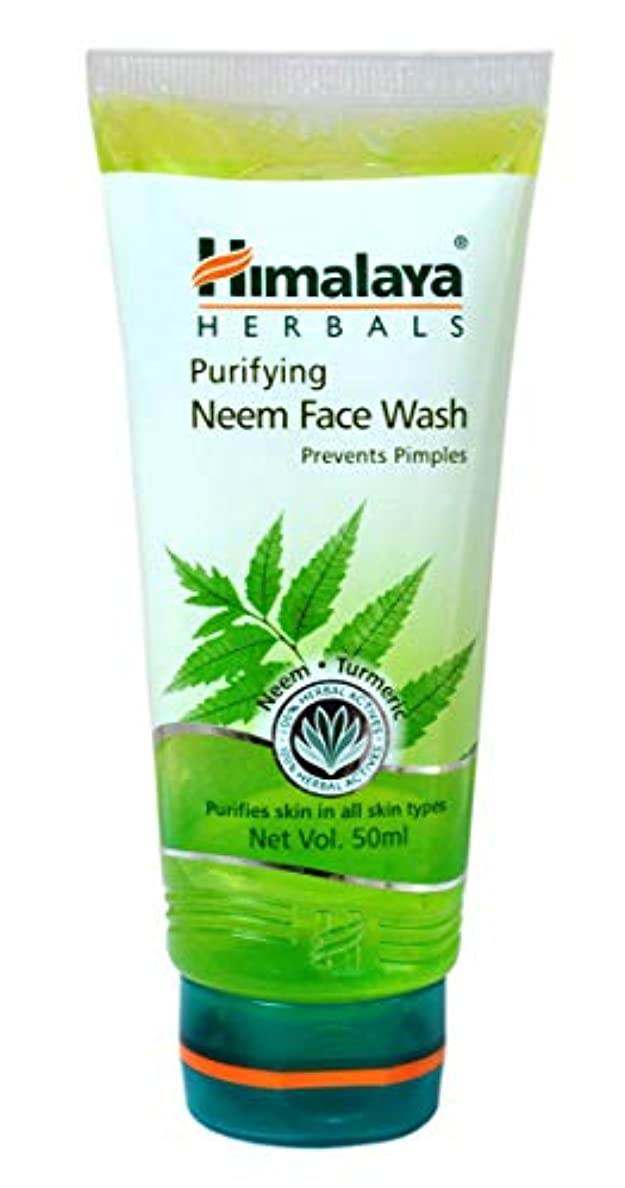 測定可能かわいらしいパンHimalaya Purifying Neem Face Wash 50ml