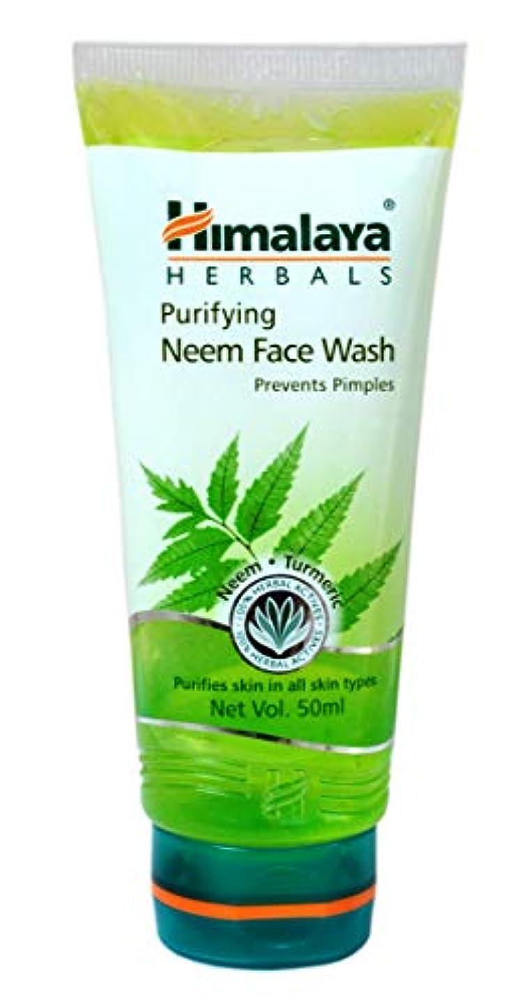 気分が良い体細胞似ているHimalaya Purifying Neem Face Wash 50ml