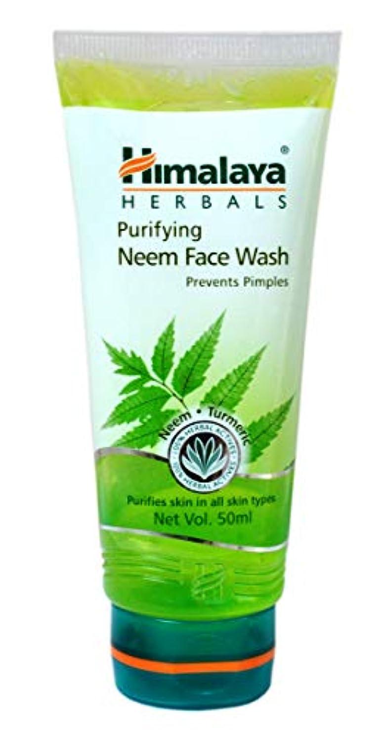 スクラッチなめる閉じるHimalaya Purifying Neem Face Wash 50ml
