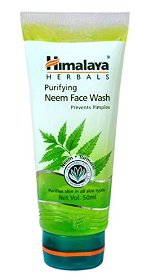 植物学想像力豊かな中Himalaya Purifying Neem Face Wash 50ml