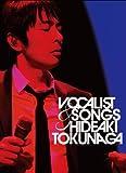 VOCALIST&SONGS~通算1000回メモリアル・ライヴ(初回限定盤)(2枚組) [DVD] 画像