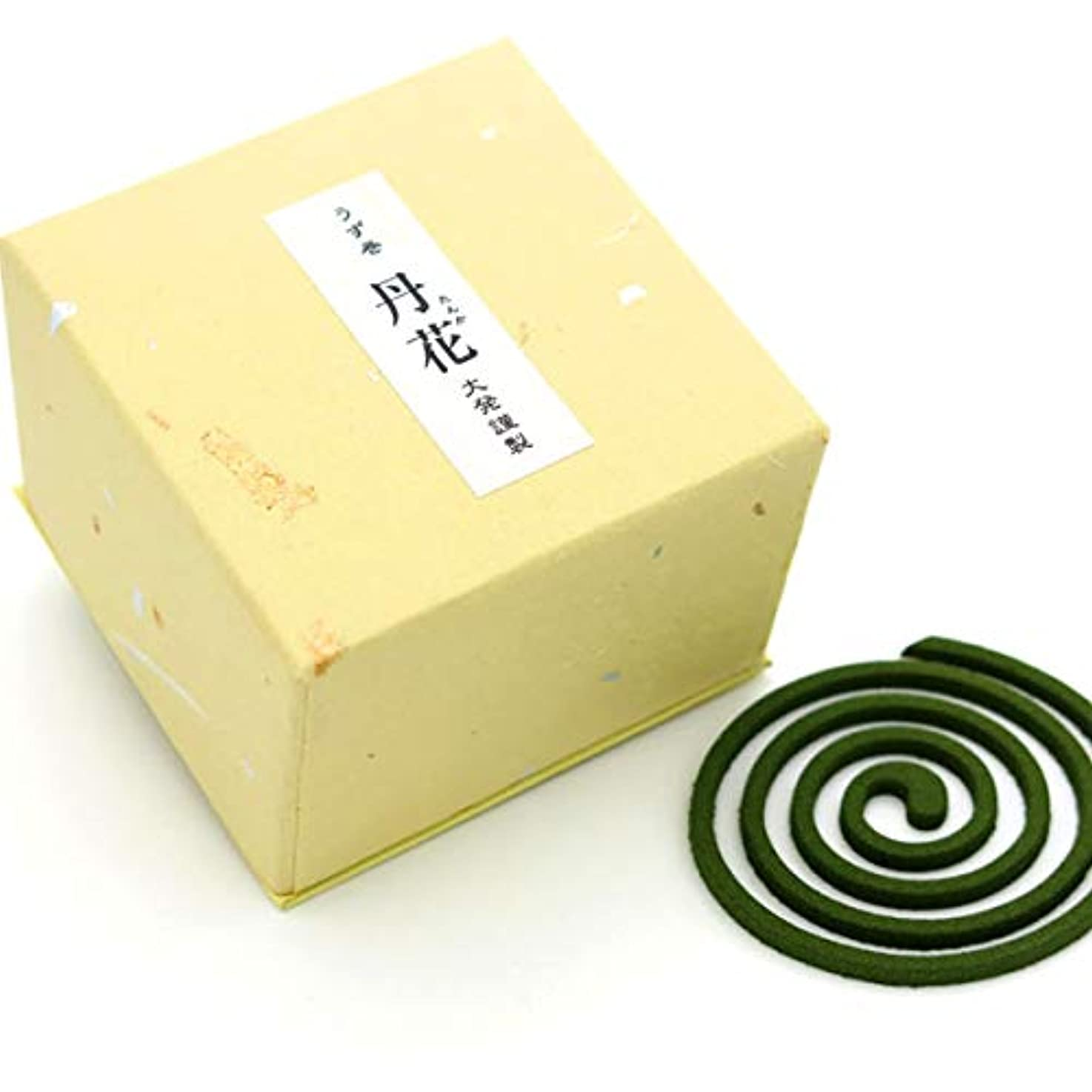 栄光の認識付録大発製 丹花特撰 渦巻型