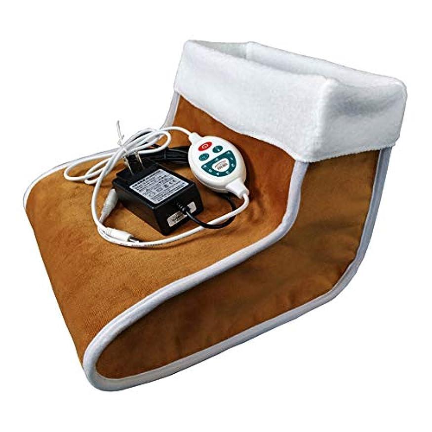 不愉快にタヒチむしろ電気靴、電気暖房の靴暖かい足宝、プラグインの暖房冬のオフィスフットウォーマー、低圧取り外して洗えます