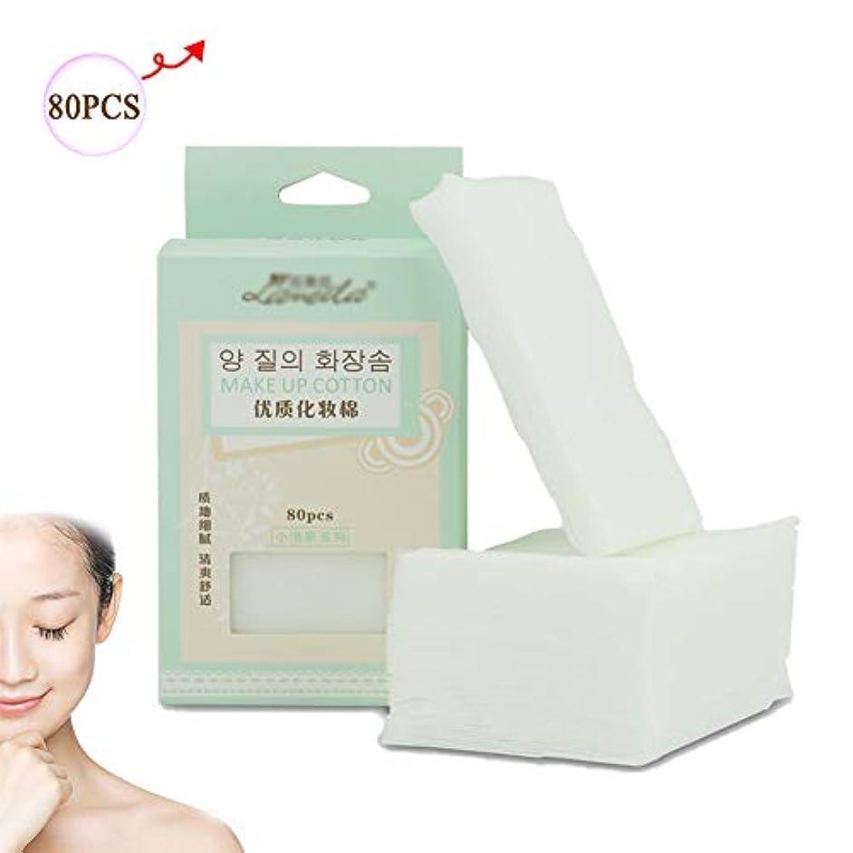 呼びかける示すスキャンダラス女性のための化粧落としパッド化粧綿パッドは、顔/目のクレンジングを拭きます