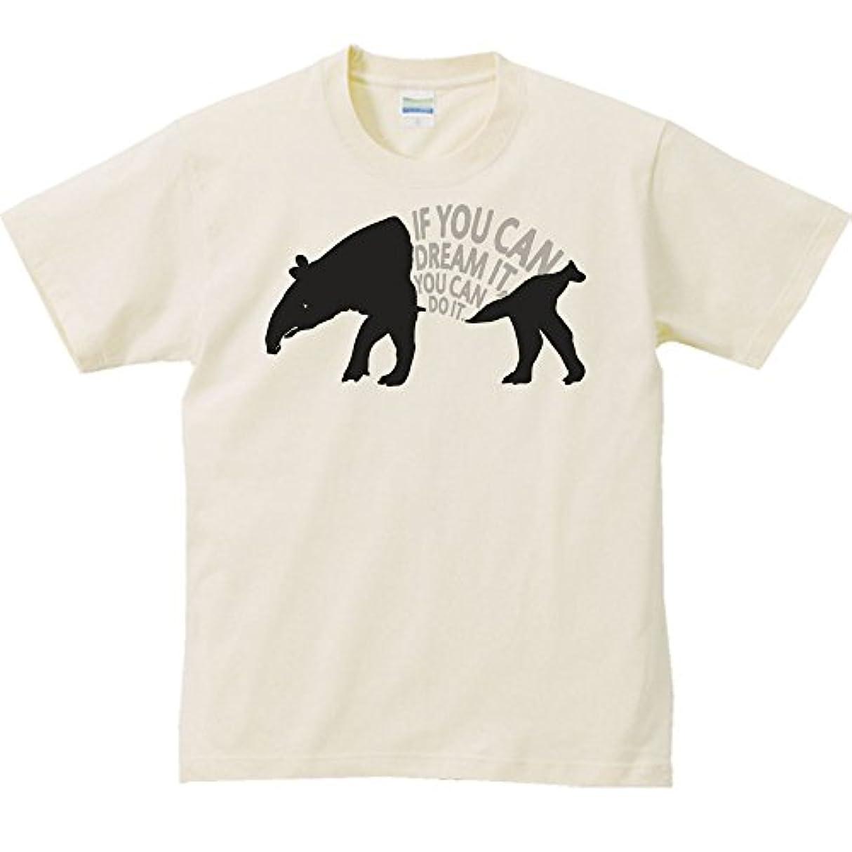 分離する絡まる相互接続エムワイディエス(MYDS) マレー バク(夢は実現できる)/半袖Tシャツ